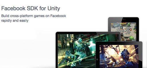 unity_facebook